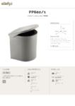 Ficha Tecnica RING Plastico